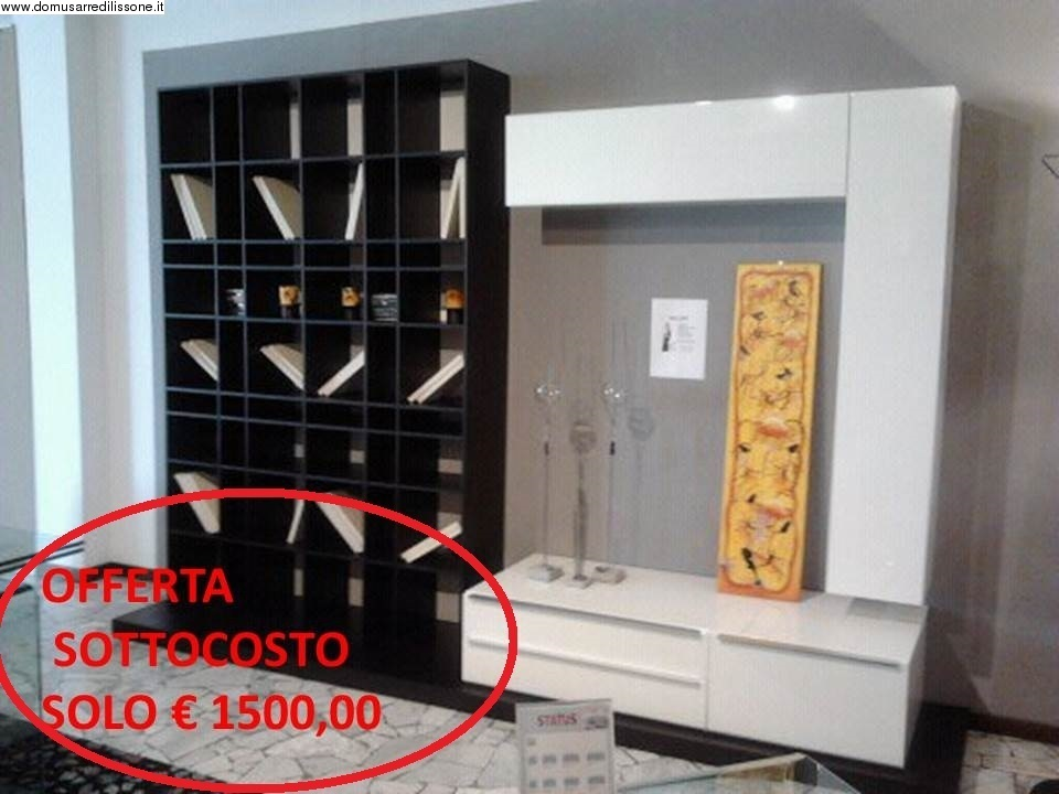 arredamento sottocosto archives - non solo mobili: cucina ... - Arredamento Soggiorno Wenge