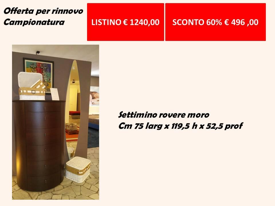 settimino modello cemi rovere moro listino euro 1240 sconto 60 per cento euro 496